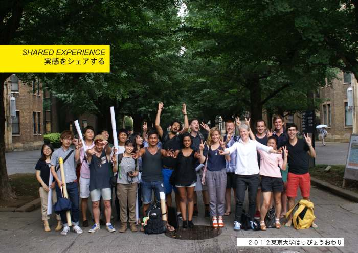 Kesennuma Open Seminar People values_MLJ_Page_06