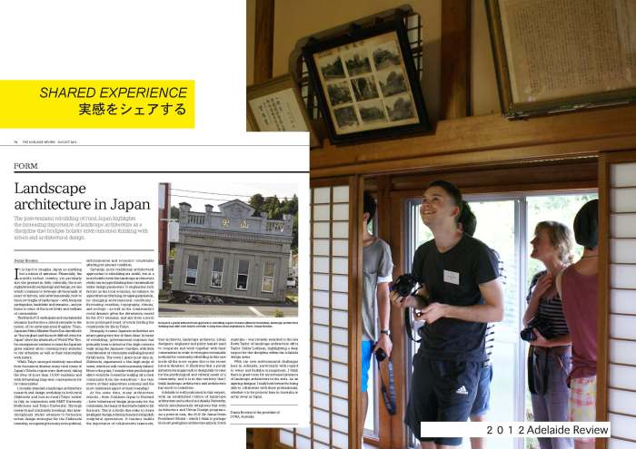 Kesennuma Open Seminar People values_MLJ_Page_07