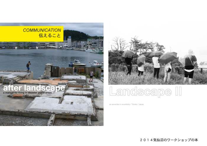 Kesennuma Open Seminar People values_MLJ_Page_09