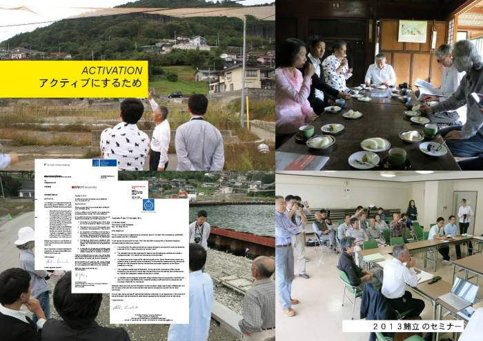Kesennuma Open Seminar People values_MLJ_Page_12