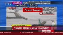 wearermit_lastudio-we-experinced-an-earthquake-and-tsunami